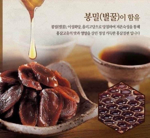 Sâm tẩm mật ong Hàn Quốc